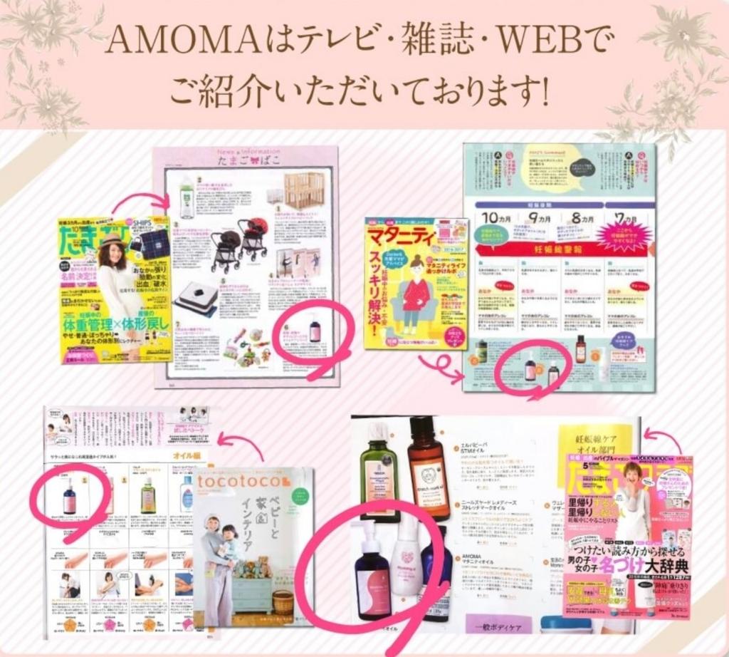f:id:namakouso:20180522045014j:plain