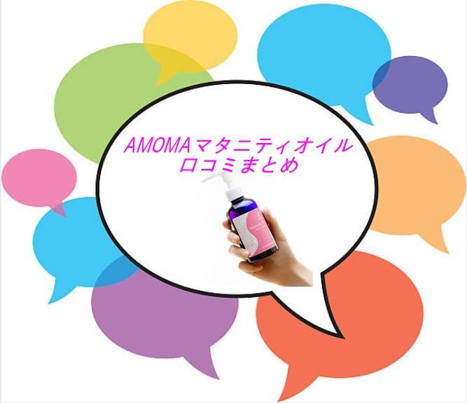 f:id:namakouso:20180522102046j:plain