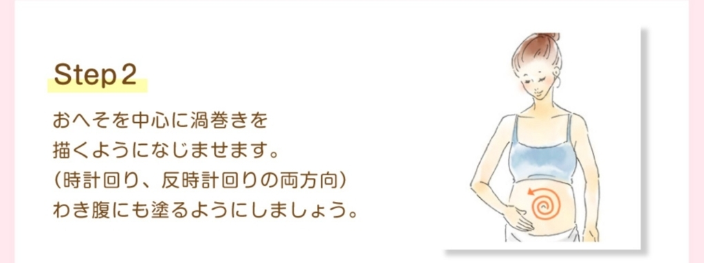 f:id:namakouso:20180522103113j:plain