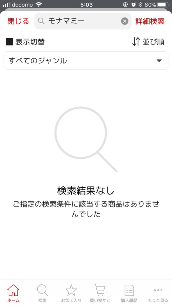 f:id:namakouso:20180523055454p:plain