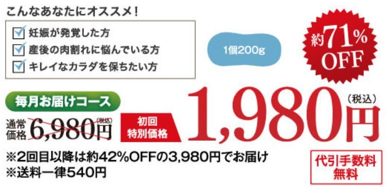 f:id:namakouso:20180523060606j:plain