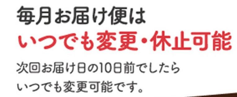 f:id:namakouso:20180523060859j:plain