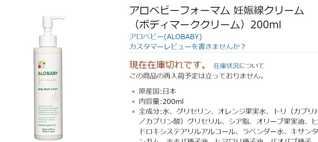 f:id:namakouso:20180524051658j:plain