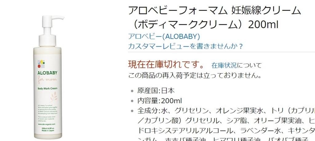 f:id:namakouso:20180524100902j:plain