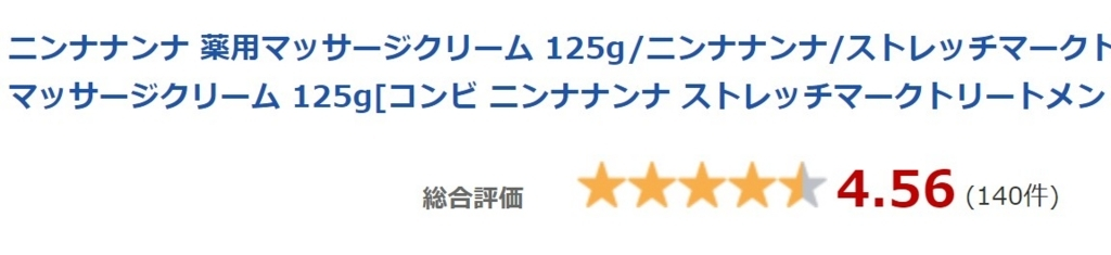 f:id:namakouso:20180701102736j:plain