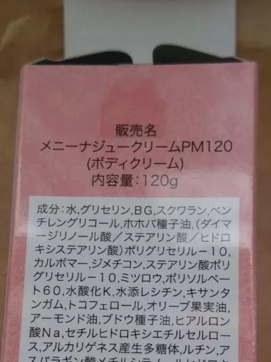 f:id:namakouso:20180702115317j:plain