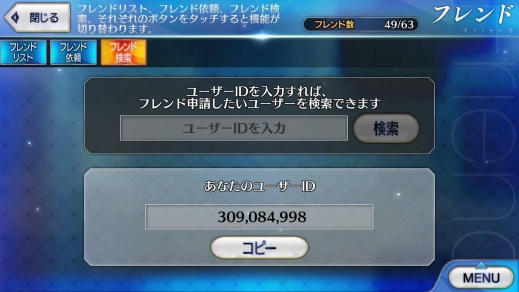 f:id:namakozawa:20170926103727j:plain