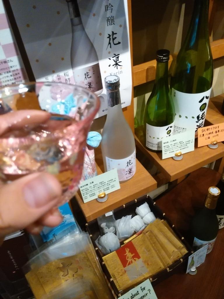 f:id:namakozawa:20170926105108j:plain