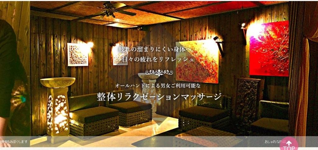 f:id:namakozawa:20170930220821j:plain