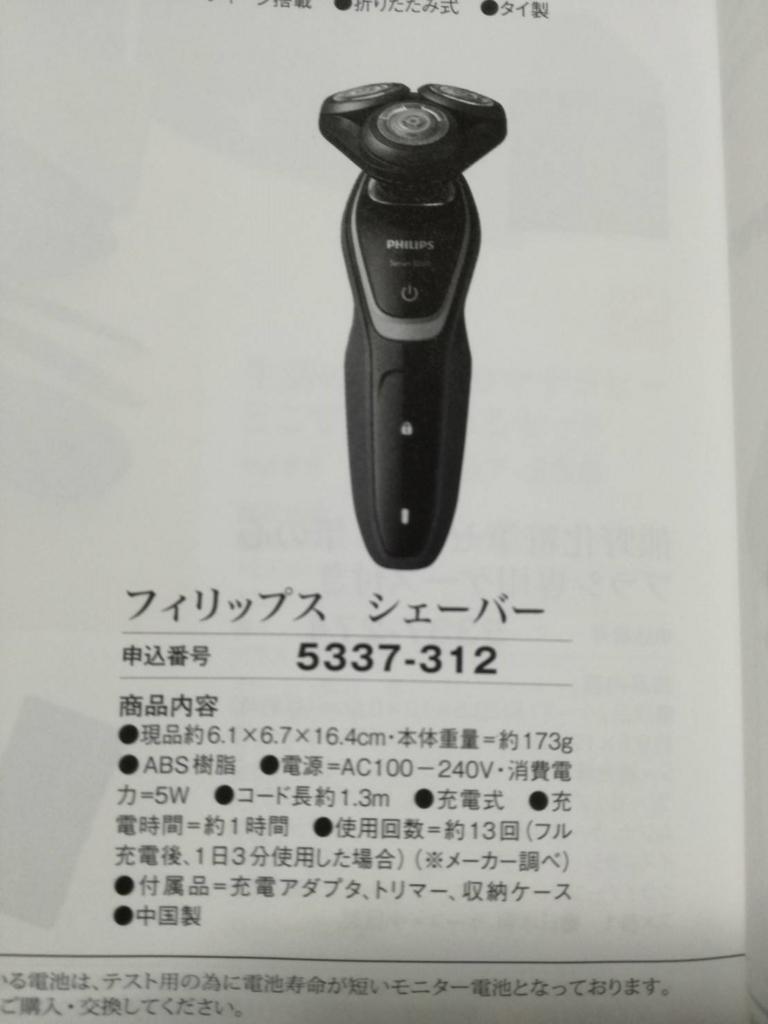 f:id:namakozawa:20171003001236j:plain
