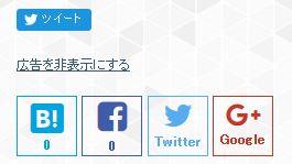 f:id:namakozawa:20171008194603j:plain