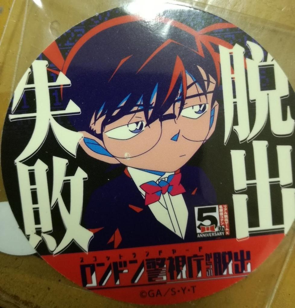 f:id:namakozawa:20171011184653j:plain