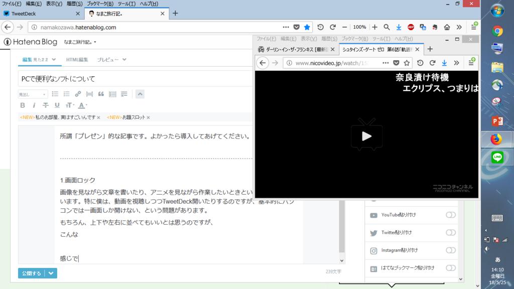 f:id:namakozawa:20180525141222p:plain