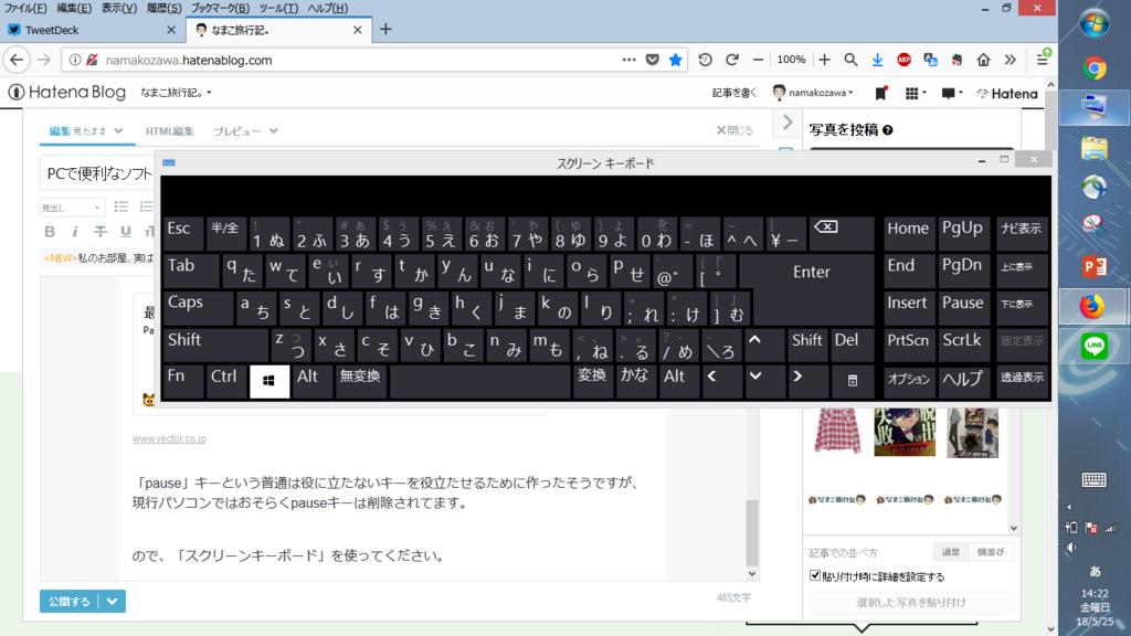 f:id:namakozawa:20180525142322p:plain