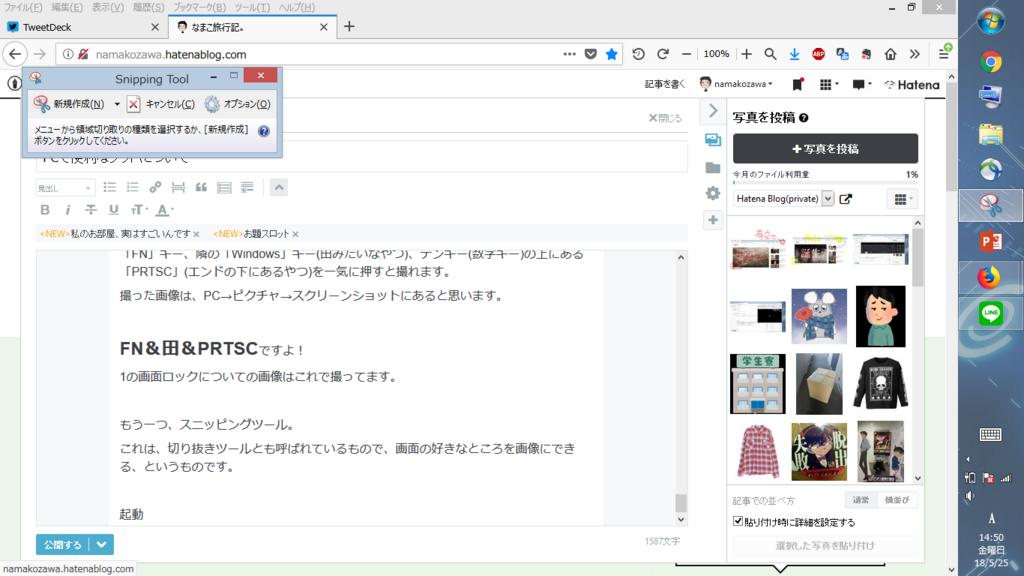 f:id:namakozawa:20180525145227p:plain