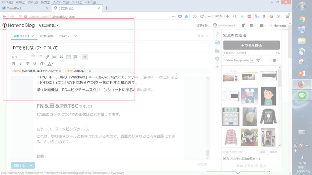 f:id:namakozawa:20180525145322p:plain
