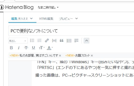 f:id:namakozawa:20180525145527p:plain
