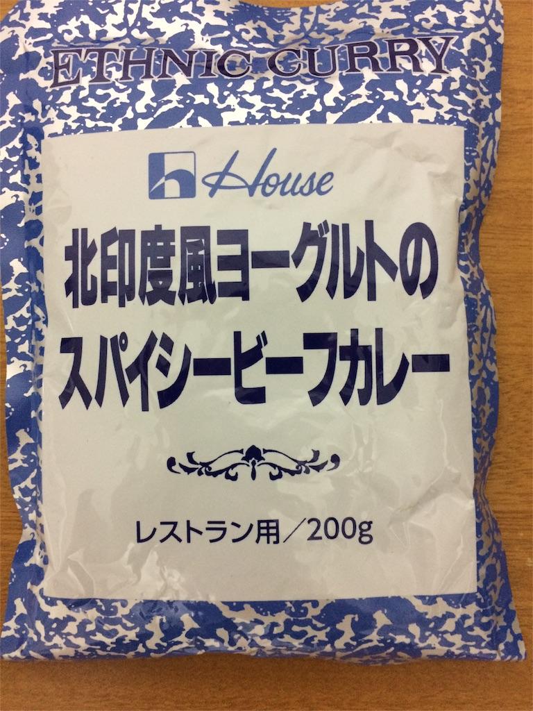 f:id:namakuraman:20160803232408j:image