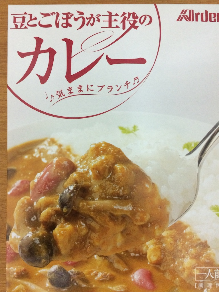 f:id:namakuraman:20160823211436j:image