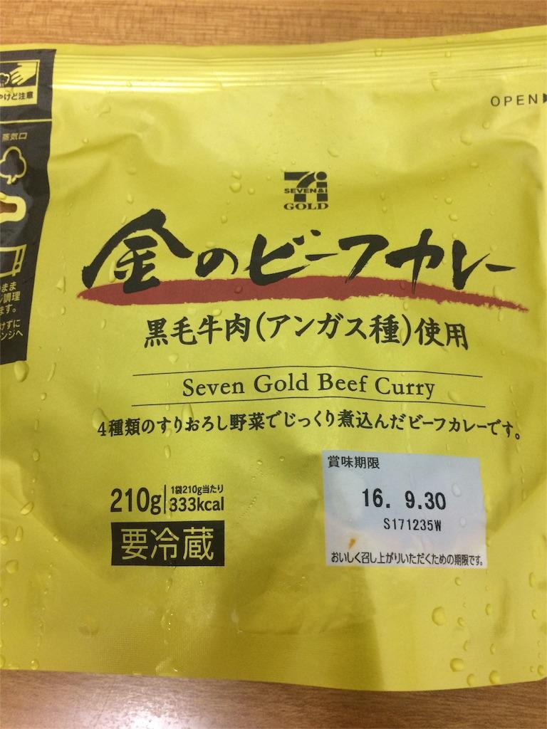 f:id:namakuraman:20160829204318j:image