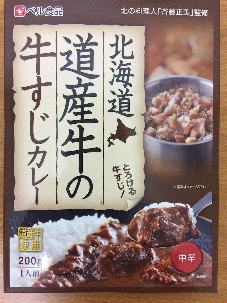 f:id:namakuraman:20160910232511j:image