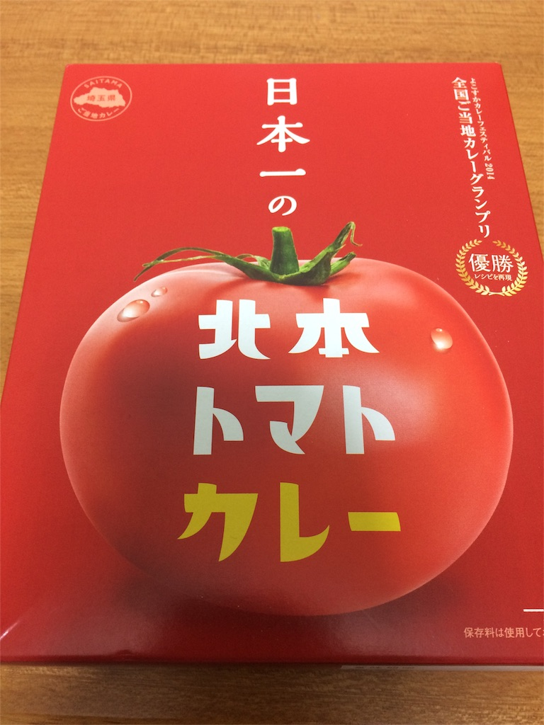 f:id:namakuraman:20161021113835j:image