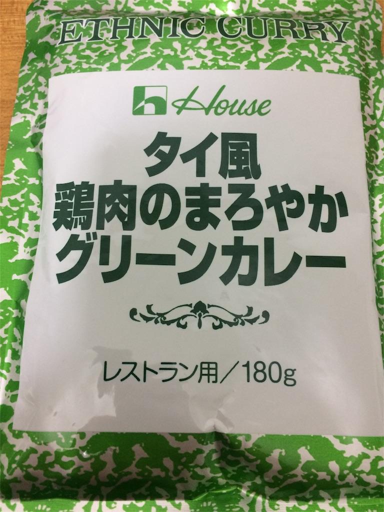 f:id:namakuraman:20161028224320j:image