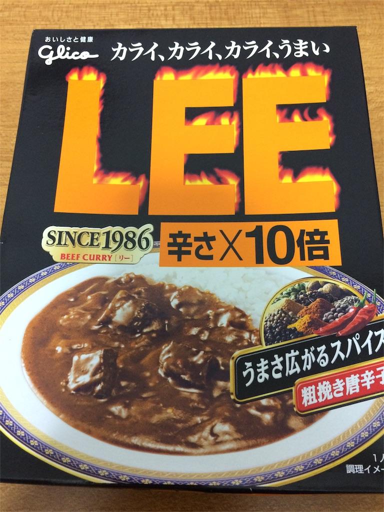 f:id:namakuraman:20161110210537j:image