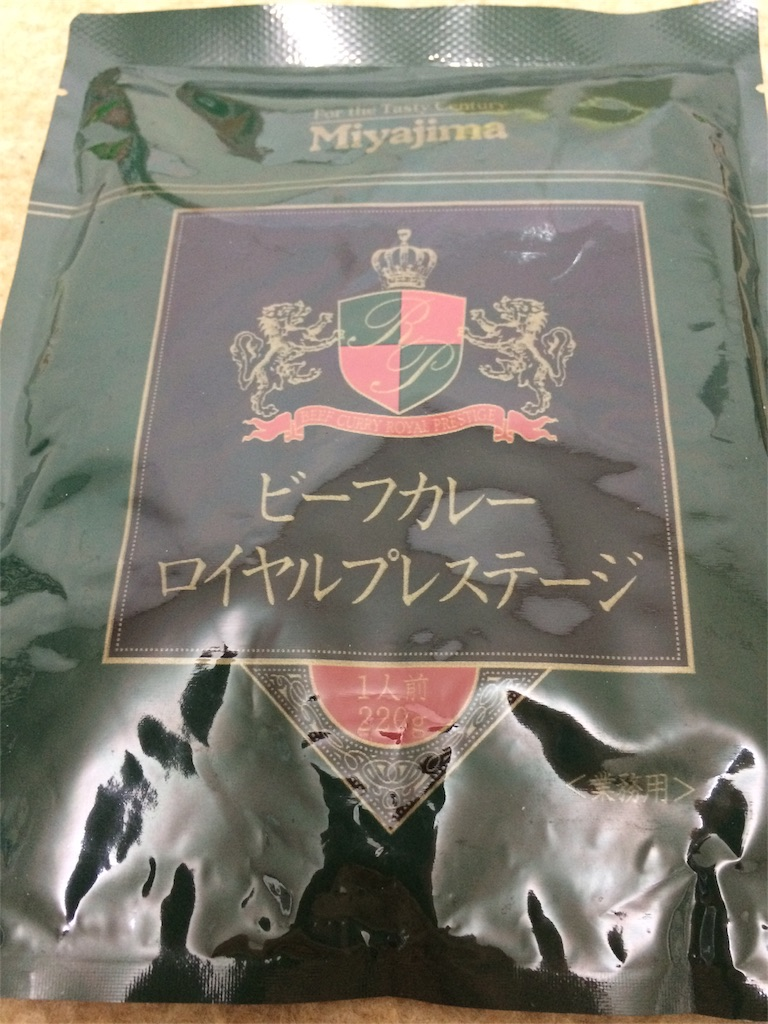 f:id:namakuraman:20161210224727j:image