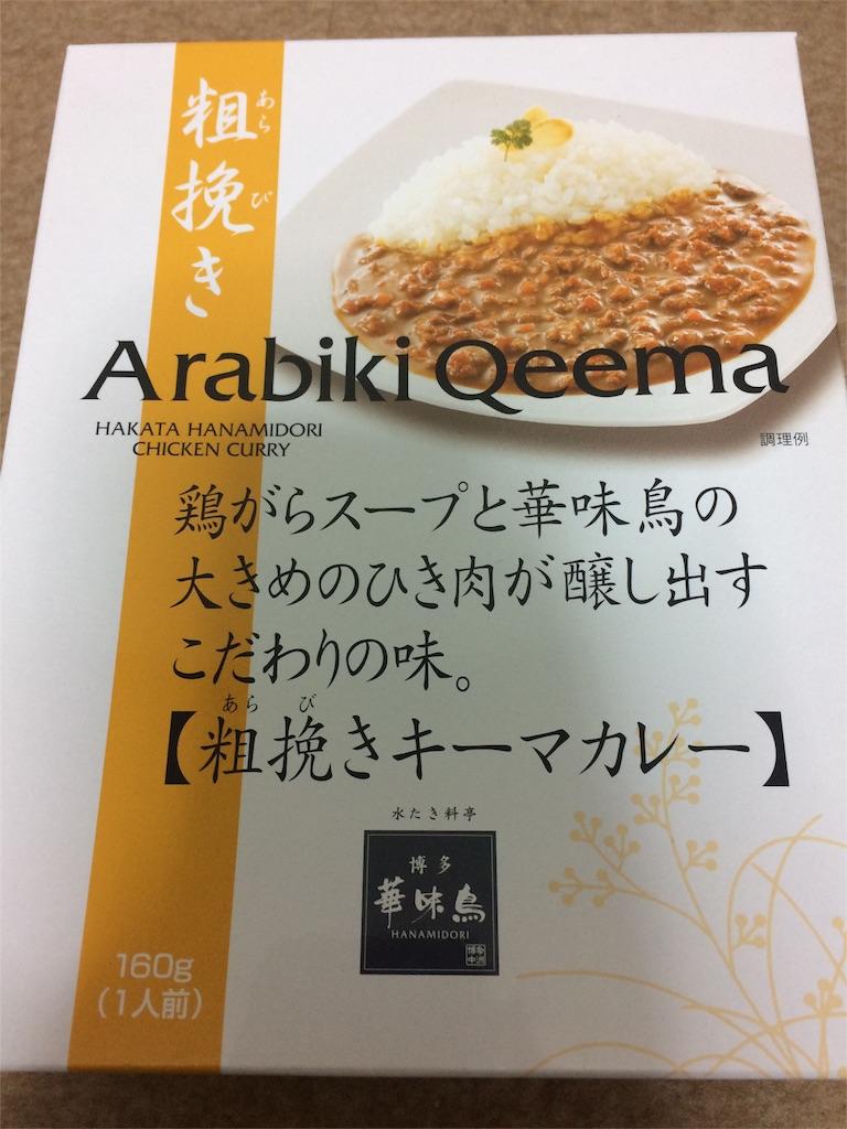 f:id:namakuraman:20161224074337j:image
