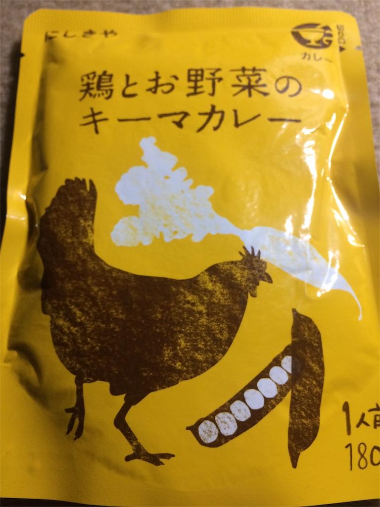 f:id:namakuraman:20161226222817j:image