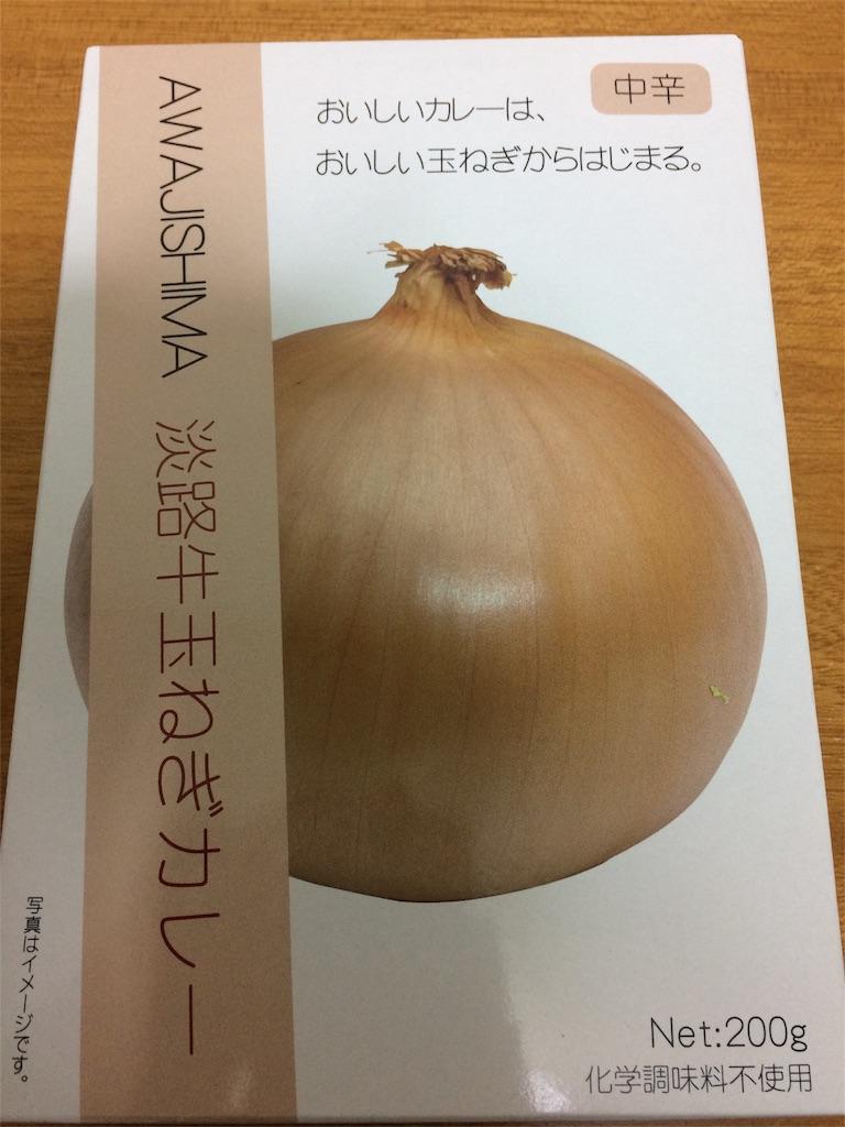 f:id:namakuraman:20170121233301j:image