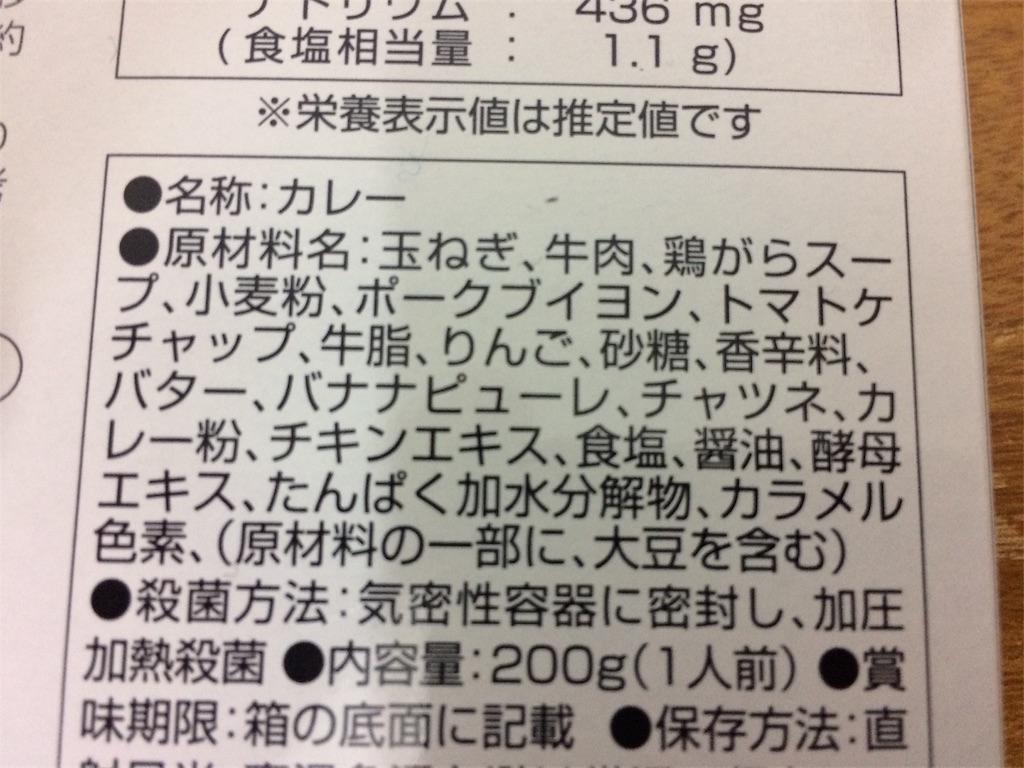 f:id:namakuraman:20170121233315j:image