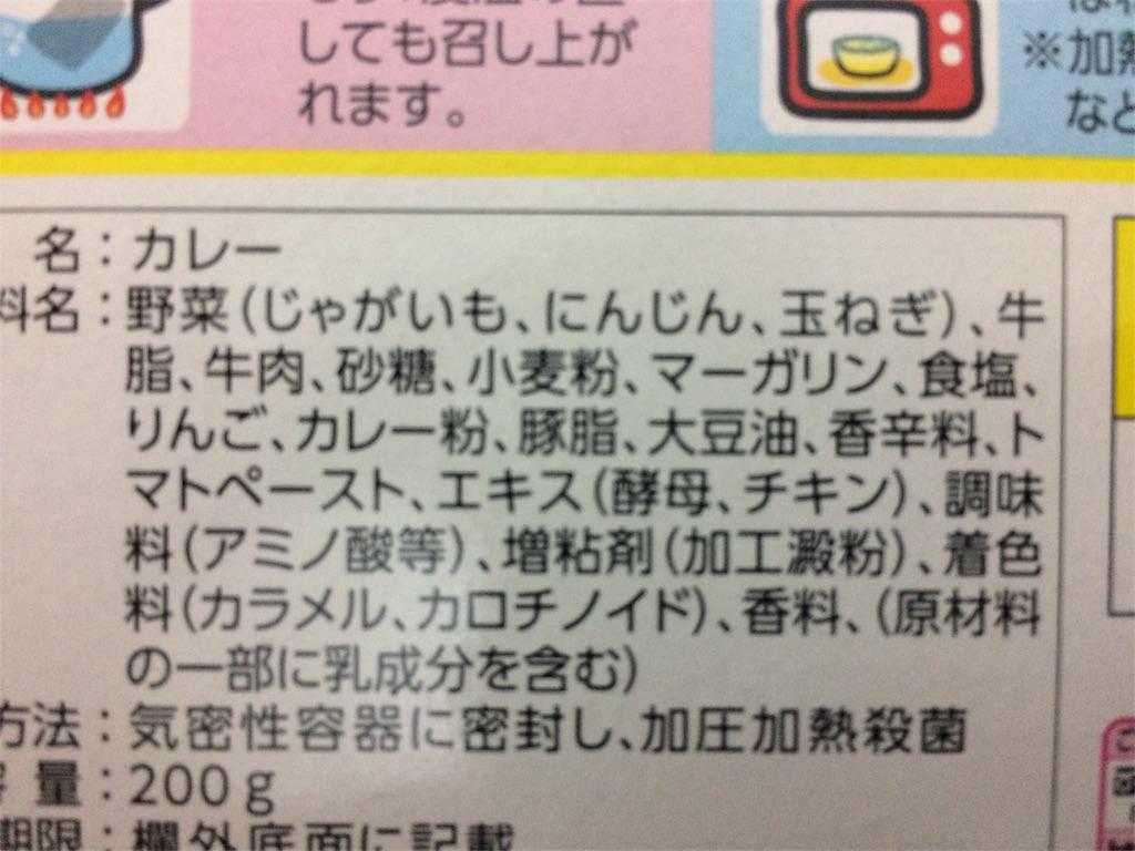 f:id:namakuraman:20170202004800j:image
