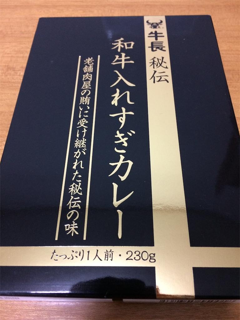 f:id:namakuraman:20170204211800j:image