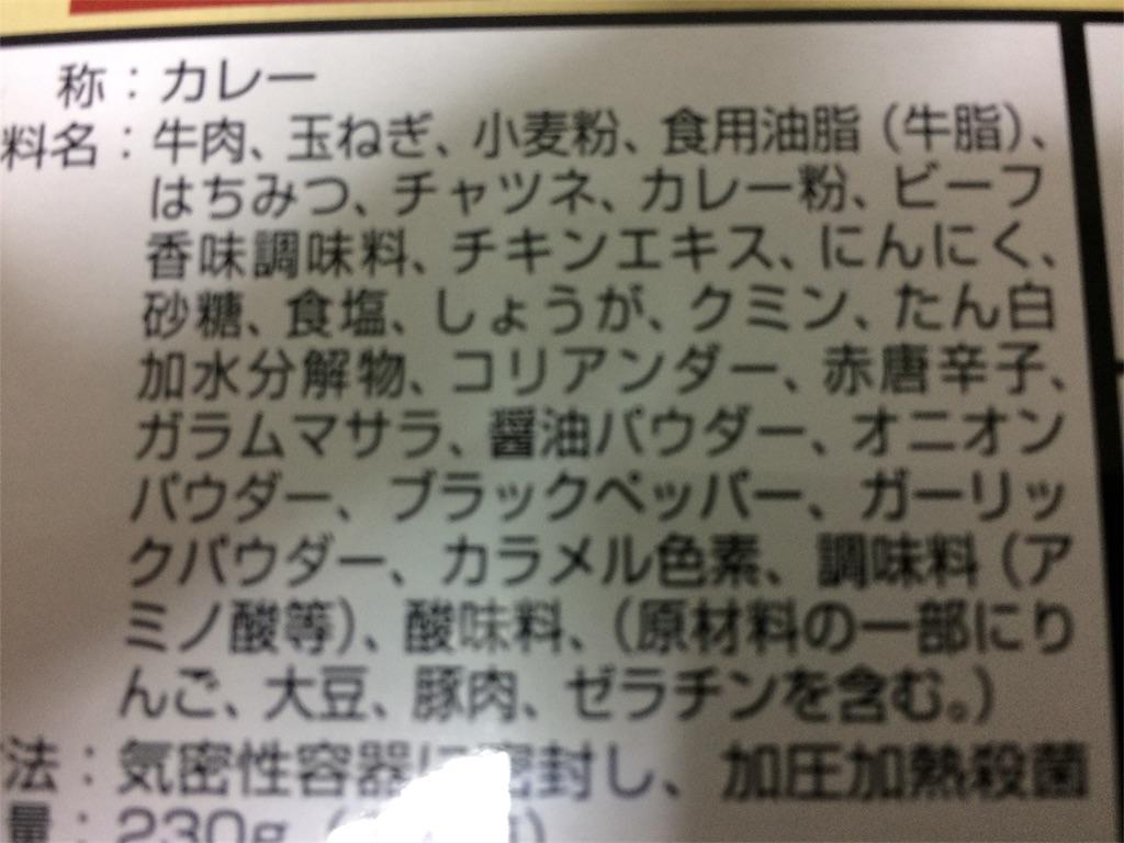 f:id:namakuraman:20170204211810j:image