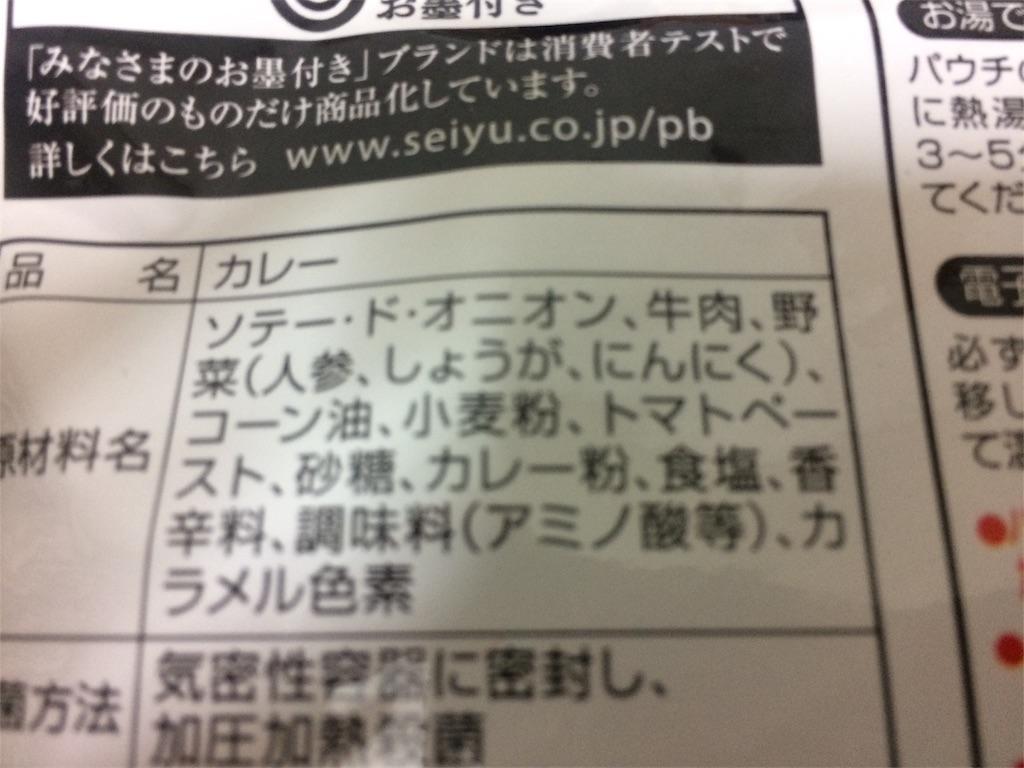 f:id:namakuraman:20170212103426j:image