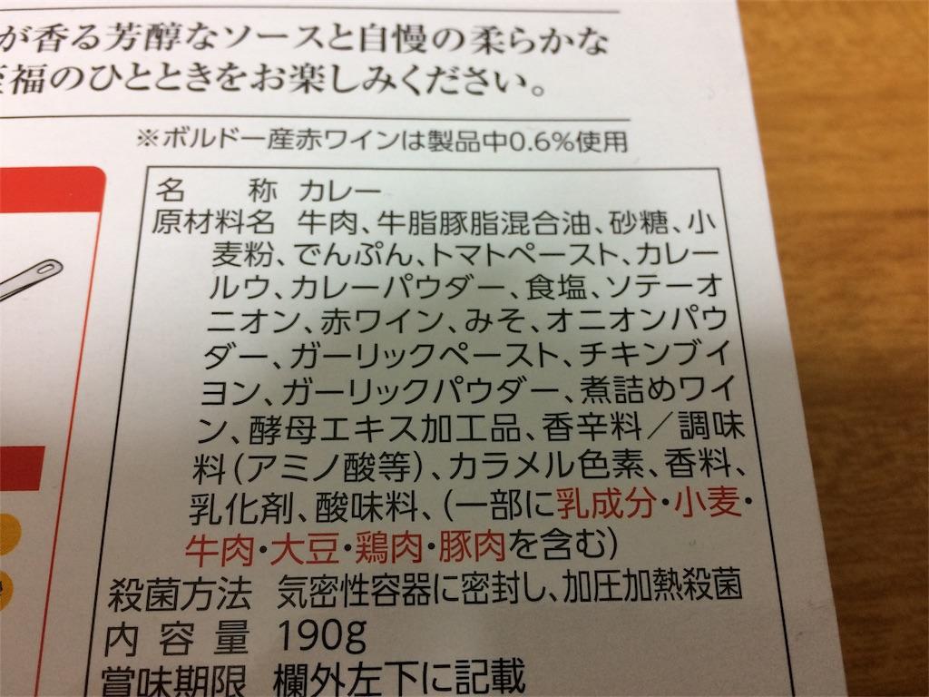 f:id:namakuraman:20170218115740j:image