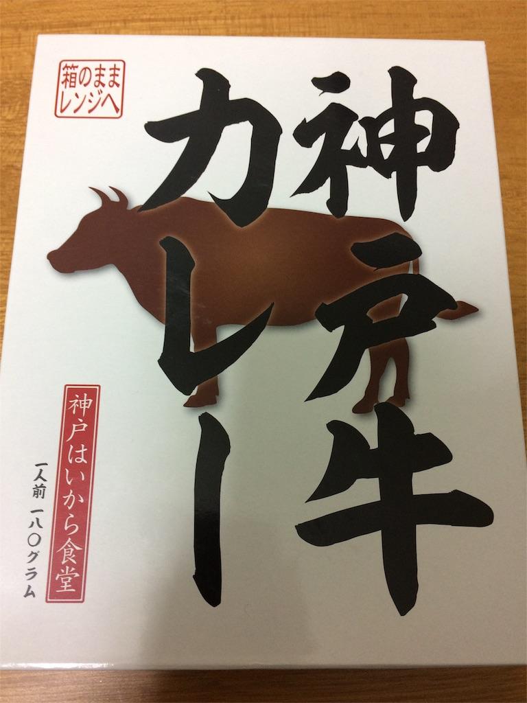 f:id:namakuraman:20170224203437j:image