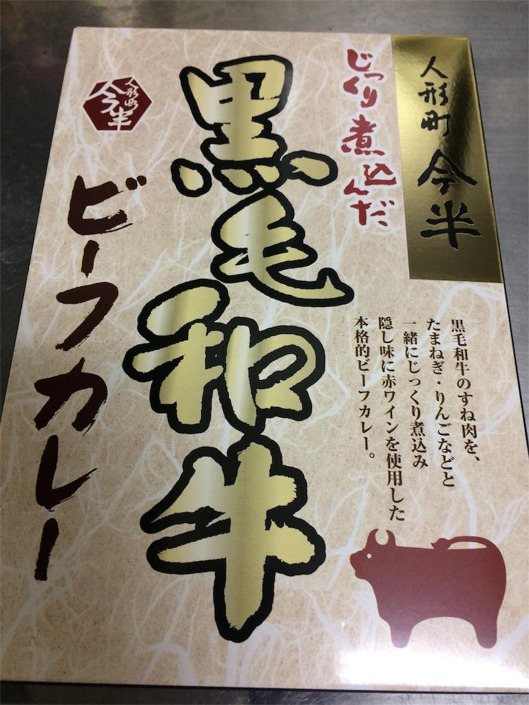 f:id:namakuraman:20170417020121j:image