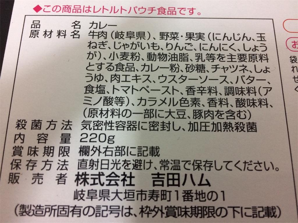 f:id:namakuraman:20170417020331j:image