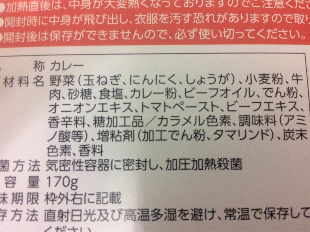 f:id:namakuraman:20170417020346j:image