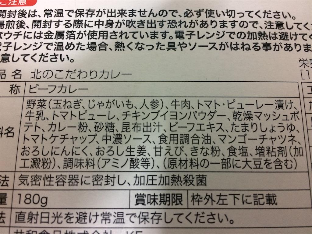 f:id:namakuraman:20170418205048j:image