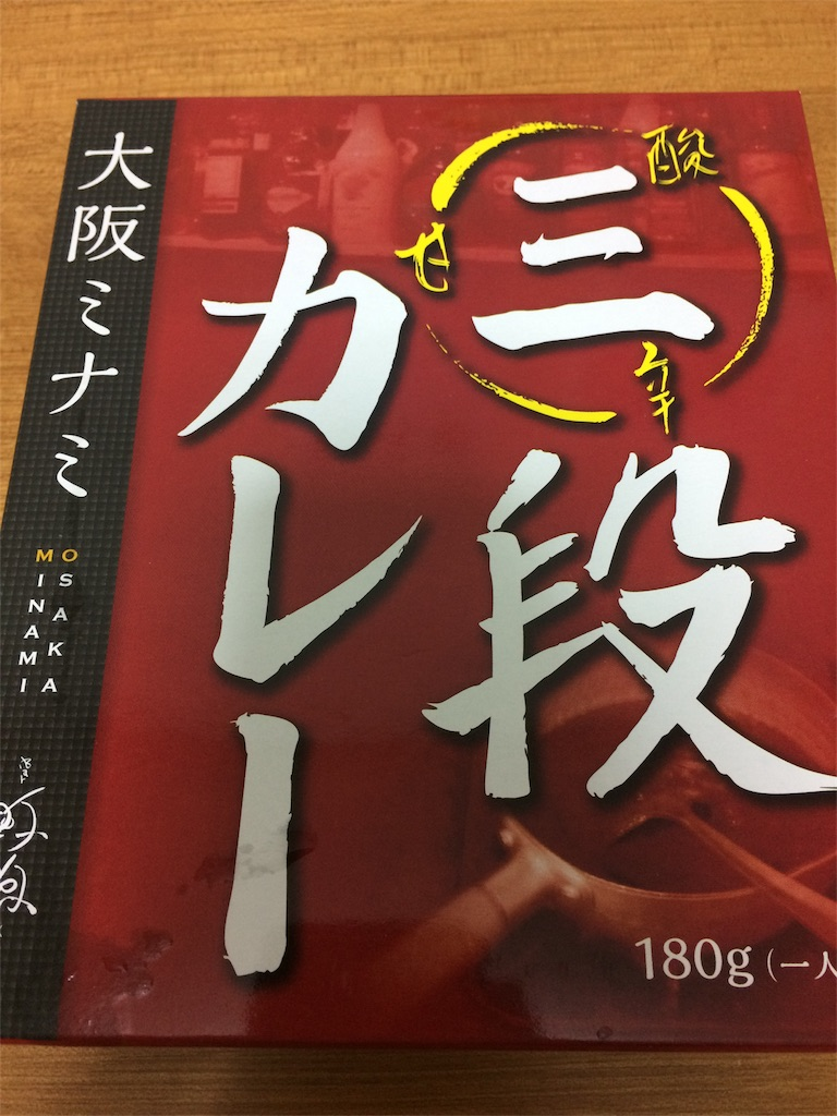 f:id:namakuraman:20170504225344j:image