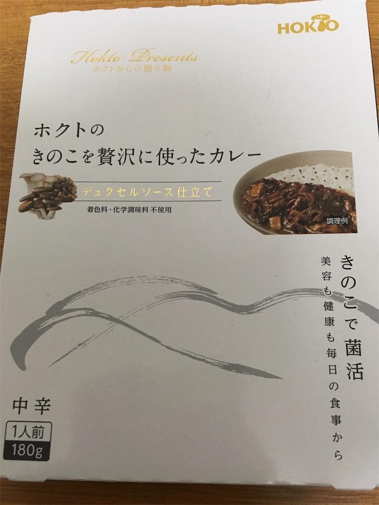 f:id:namakuraman:20171003211506j:image
