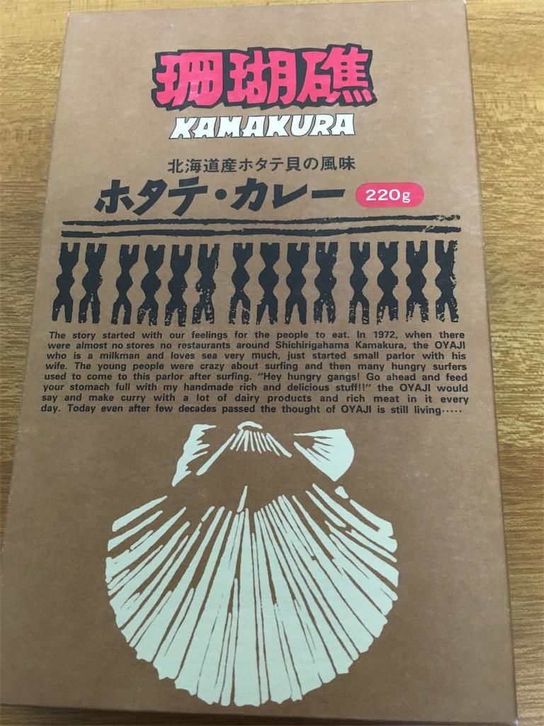 f:id:namakuraman:20171003211635j:image
