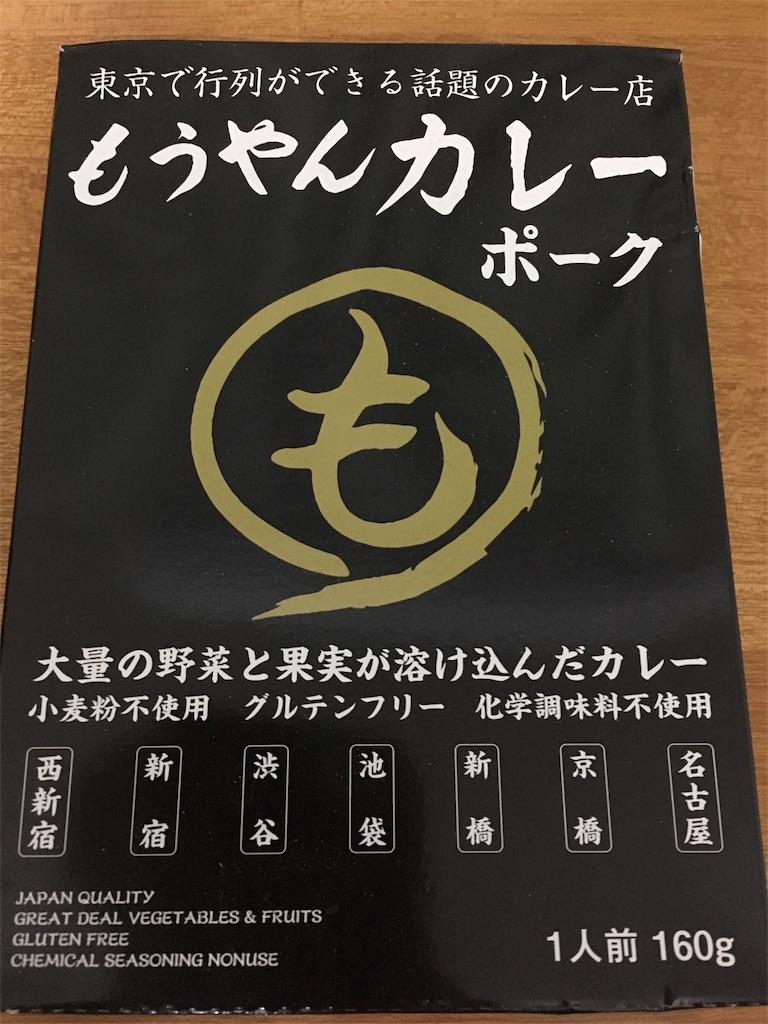 f:id:namakuraman:20180223202542j:image