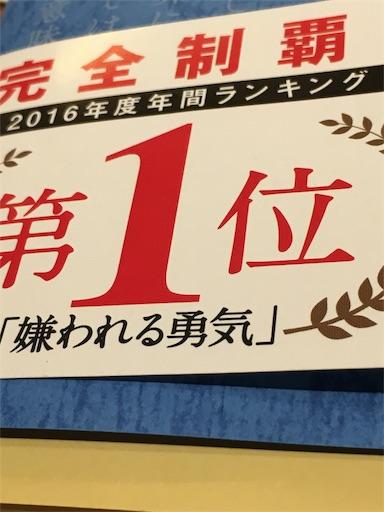 f:id:namakyarameru:20170219104010j:image