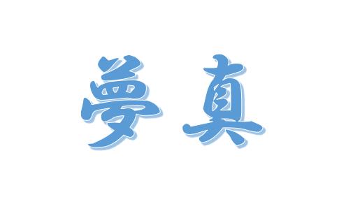 f:id:namakyarameru:20180612133439p:plain