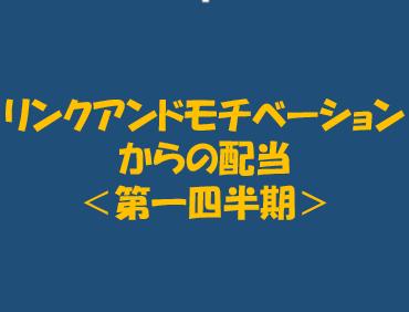 f:id:namakyarameru:20180709214014p:plain